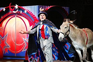 Ringling Bros. Barnum Baily Circus Party In New York