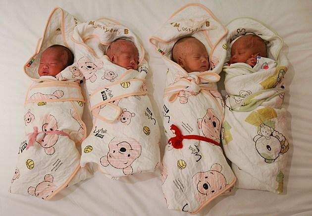 One Month Old Quadruplets Leave Tongji Hospital