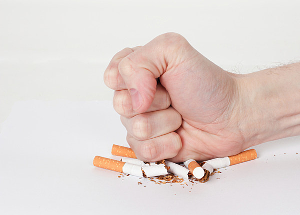 quitting smoking is the first step to a better life